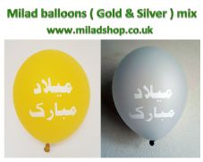 Milad Balloons ( Gold & Silver Mix ) Islamic Milaad Decorate & Decorations NEW